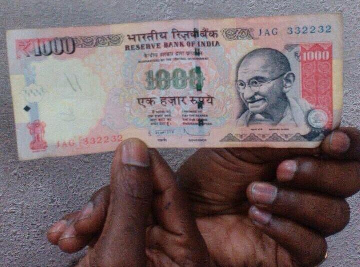 இந்தியாவில் வாபஸ் பெறப்பட்ட 1000 ரூபா.